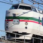 189系「グレードアップあずさ色」中央本線に! 団体専用列車で初の営業運転