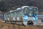 徳島県を「電車」が走った! 「Smart BEST」走行試験、徳島~鳴門間で実施
