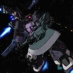 『機動戦士ガンダム THE ORIGIN I』安彦ファン垂涎、初回限定BDの詳細判明