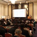 マイナンバー・メンタルヘルス…制度改正に備える企業で大盛況! 奉行フォーラム2014