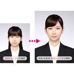 東京・銀座で資生堂の就活メイクレッスン実施 - 証明写真撮影も