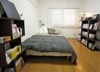 TSUTAYAとUR賃貸住宅がモデルルームを企画 -本やCDを部屋に配置