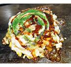 大阪府のミナミとキタで「絶対行くべき」お好み焼きの名店、贅沢派と大衆派