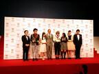山田祥平のニュース羅針盤 (41) 「Yahoo!検索大賞2014」発表、「急上昇」を初選出