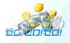 糖類0・プリン体0・人工甘味料0 - 3つのゼロを備えた「キリン 氷結 ZERO」