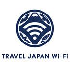 Wi2、外国人観光客向けスマホアプリ「TRAVEL JAPAN Wi-Fi」12日より提供