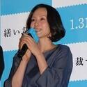 中谷美紀、主演作の舞台あいさつで涙「22から友情を育んできた大切な友達」
