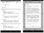 Amazon.co.jp、キーワード抽出機能「X-Ray」を日本語Kindle書籍で提供