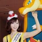 「ポケモンセンターメガトウキョー」オープン!りさチュウ姿の吉木りさ大興奮