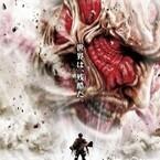 実写版『進撃の巨人』超大型巨人が公開、樋口監督「全日本選抜の総力戦です」
