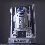 『スター・ウォーズ』しゃべる等身大「R2-D2」登場、人感センサーも搭載
