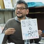 庵野秀明「ガンダムが成功したのは2人の存在が大きい」-『安彦良和・板野一郎原撮集』