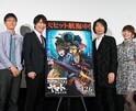 小野大輔「ヤマトの旅は終わっていない」『宇宙戦艦ヤマト2199 星巡る方舟』