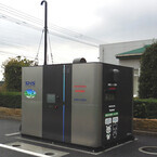 ホンダ、北九州市にパッケージ型「スマート水素ステーション」を設置