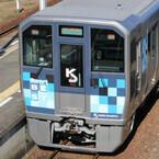JR四国、徳島線でも充電型バッテリー電車「Smart BEST」試乗会 - 1/28開催