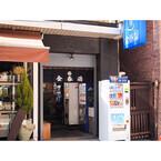 東京都屈指の老舗銭湯は銀座にあり! 暖簾の向こうには赤富士も