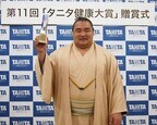 日本相撲協会が「タニタ健康大賞」を受賞 ‐ 相撲健康体操の普及に努める