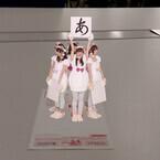 スマホの中で乃木坂46が飛び出す!? 「ぐるぐるAR年賀状」を体験