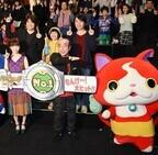 『妖怪ウォッチ』初日、日野社長「世界中で放送が始まります」海外展開に意欲