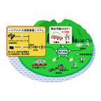 NEDO、来年度から伊豆大島でハイブリッド大規模蓄電システムの実証実験