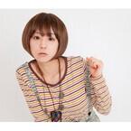 福島県で多い名字ランキング30 - 全国共通率は53%と独自性をもつ傾向が
