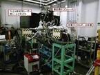 理研など、SACLAを用いた固体の光電子スペクトルの時間分解計測に成功