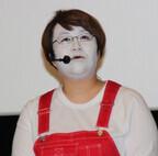 ハリセンボン近藤春菜、白塗りで自虐ネタ「ベイマックスじゃねえよ!」
