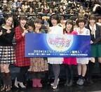 『セーラームーンCrystal』ちびうさは福圓美里&プルートは前田愛、大盛況の世界最速先行上映会