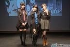 TVアニメ『悪魔のリドル』、TV未放送の第13話上映イベント開催 - 10年黒組 補習授業