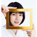 キヤノン、デジカメ購入で最大7,000円のキャッシュバックキャンペーン