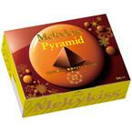 明治、「メルティーキッス ピラミッド」発売 - 生キャラメルソースを中に