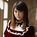 桐谷美玲、生き血を好むヴァンパイアを熱演! 人と恋する葛藤「切ない」