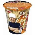 「大勝軒」創業当時の幻のメニュー「みそそば」を再現したカップ麺を発売