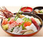 豪華海鮮「宝石丼」も! SA・PAの「どんぶり王座決定戦」開幕