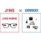 オムロンとJINS、メガネ型デバイス「JINS MEME」を共同開発