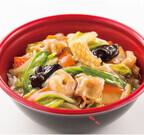 ほっともっと、野菜たっぷりの「中華あんかけご飯」など発売