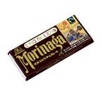 国際フェアトレード認証を取得した「森永チョコレート」発売