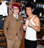 テリー伊藤、極楽とんぼ山本圭一の復帰に「期待しています!」