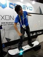 CES 2015 - 狙うは「グローバル・ニッチ」市場、スマホ連携スノーボードを展示するCerevoブース