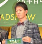 工藤阿須加、父・公康監督からのアドバイスは「長嶋さんをイメージしたら?」