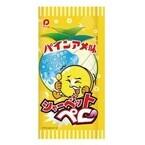 「シャーベットペロ パインアメ味」発売--「パインアメ」が楽しい駄菓子に!