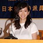 前田敦子、外国人記者からの直球質問にも女優然「(濡れ場は)全然抵抗ない」