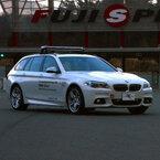 BMW、富士スピードウェイのオフィシャルカーとして「5シリーズ」2台を提供