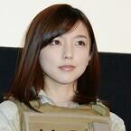実写版『パトレイバー』最終章公開、真野恵里菜「隊員服がゆるくなった!」