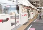 東急、2020年を目標に東横線などの全64駅にホームドアを設置へ