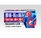 ライオン、腰痛の人らのために開発した鎮痛薬「エキセドリンLOX」発売