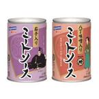 徳川家康もびっくり!? 家康ゆかりの食材で作ったミートソースセット発売