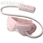 アテックス、2層のエアバッグで疲れ目を刺激する「ルルド めめケア」