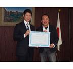 育児休暇を取得した広島県知事が「イクボス宣言」 - 都道府県知事で初
