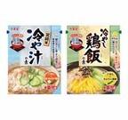 丸美屋、九州の郷土料理が楽しめる2品を期間限定で発売